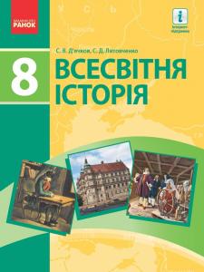dyachkov_litovchenko