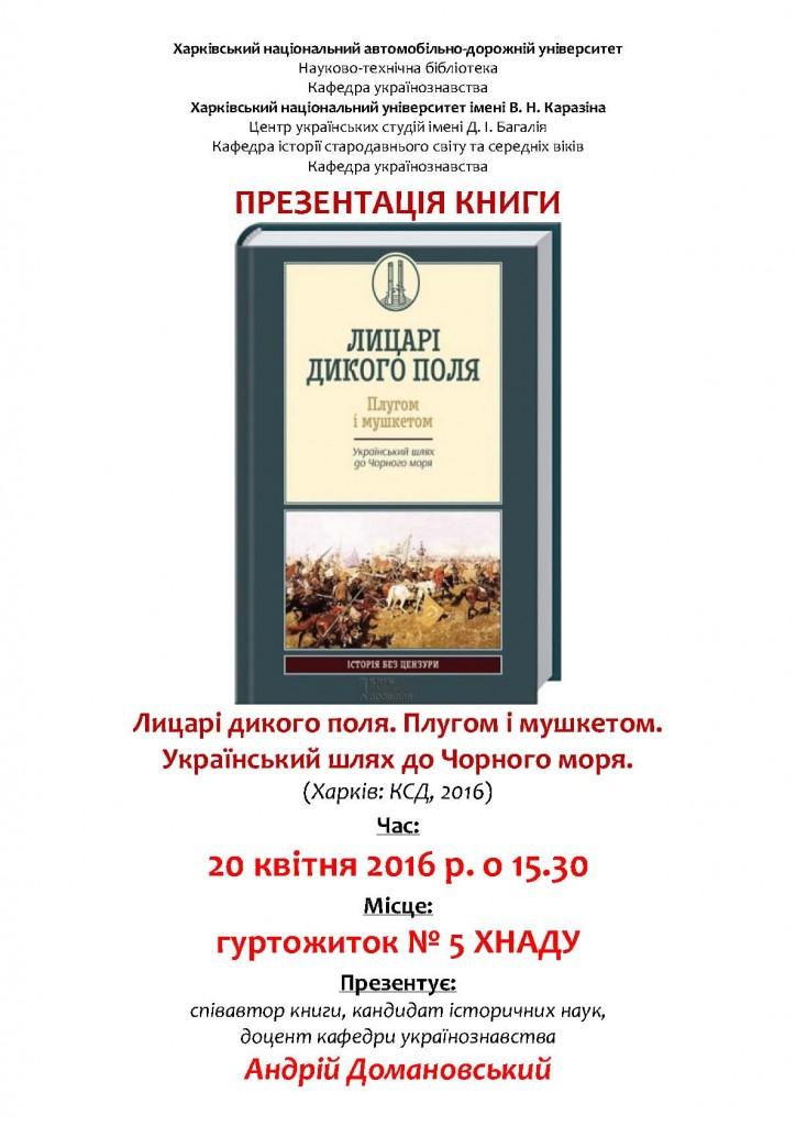 poster_gurtojitok