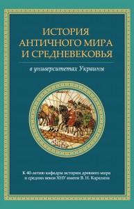 40_anniversary_kafedra_cover