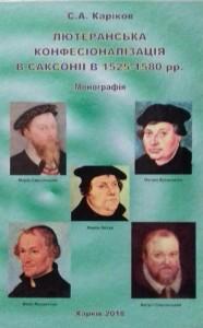 karikov