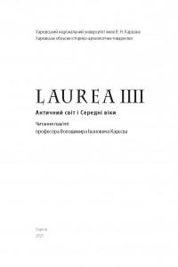 laurea_4